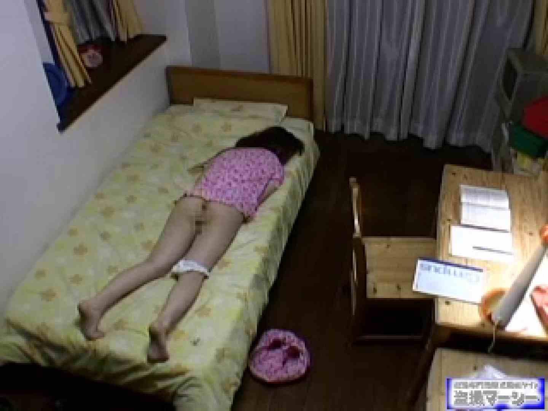 イタズラ家庭教師と教え子の淫行記録 イタズラセックス | オナニー  73pic 58