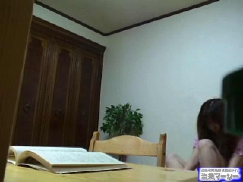 イタズラ家庭教師と教え子の淫行記録 イタズラセックス | オナニー  73pic 60