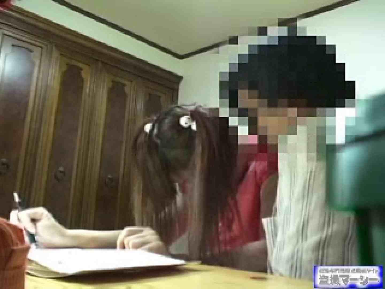 イタズラ家庭教師と教え子の淫行記録 イタズラセックス | オナニー  73pic 63
