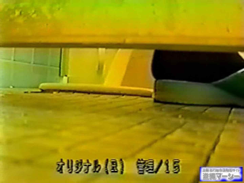壁下の隙間がいっぱいだから撮れちゃいました! オマンコ | マンコ  62pic 11