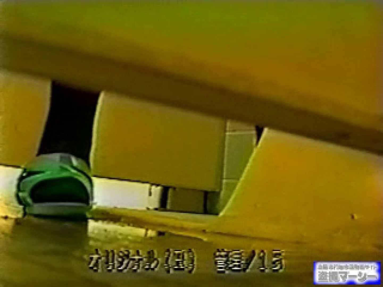 壁下の隙間がいっぱいだから撮れちゃいました! オマンコ | マンコ  62pic 17