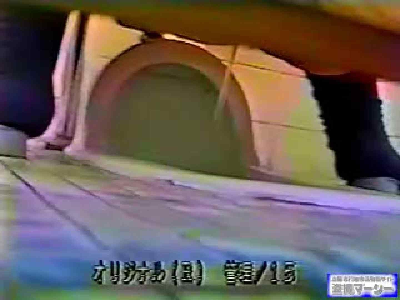 壁下の隙間がいっぱいだから撮れちゃいました! オマンコ | マンコ  62pic 36
