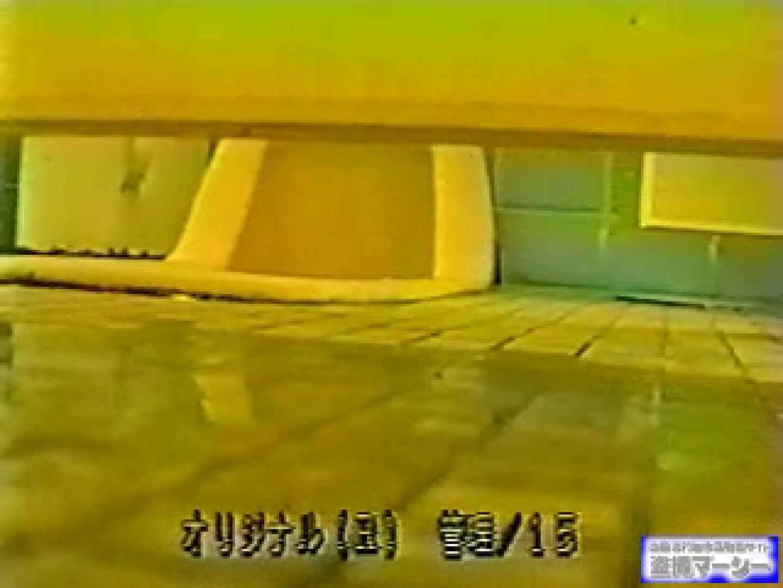 壁下の隙間がいっぱいだから撮れちゃいました! オマンコ | マンコ  62pic 38