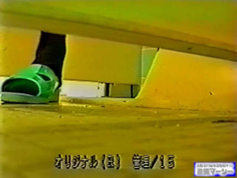 壁下の隙間がいっぱいだから撮れちゃいました! オマンコ | マンコ  62pic 42