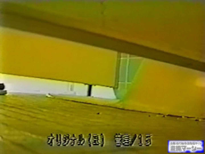壁下の隙間がいっぱいだから撮れちゃいました! オマンコ | マンコ  62pic 55