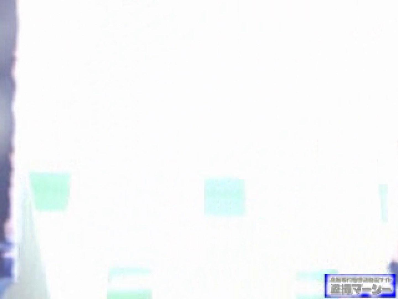 イケテルビキニギャル限定。4視点厠覗き! 水着 | ビッチなギャル  85pic 61