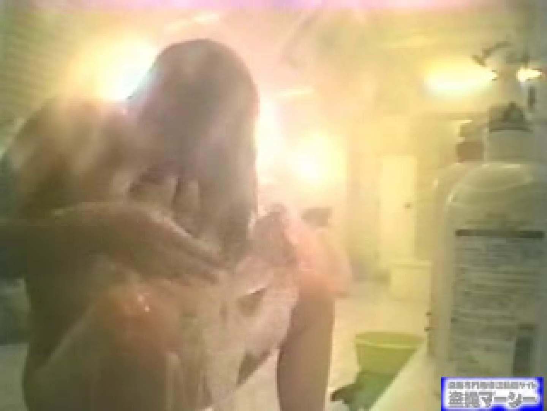 女風呂完全盗撮女子大生スペシャル厳選版vol.2 盗撮 | Hな女子大生  100pic 72