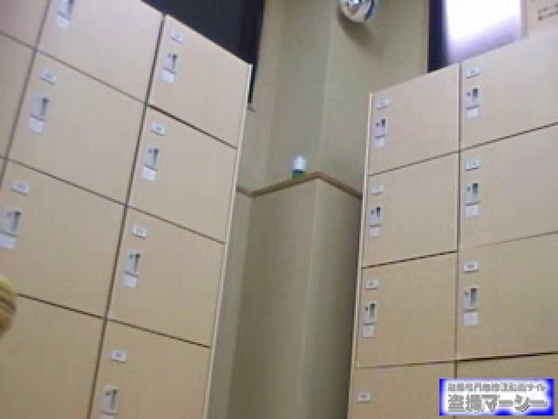 脱衣所潜入盗撮! 百花繚乱vol.3 盗撮 | 潜入シリーズ  59pic 6