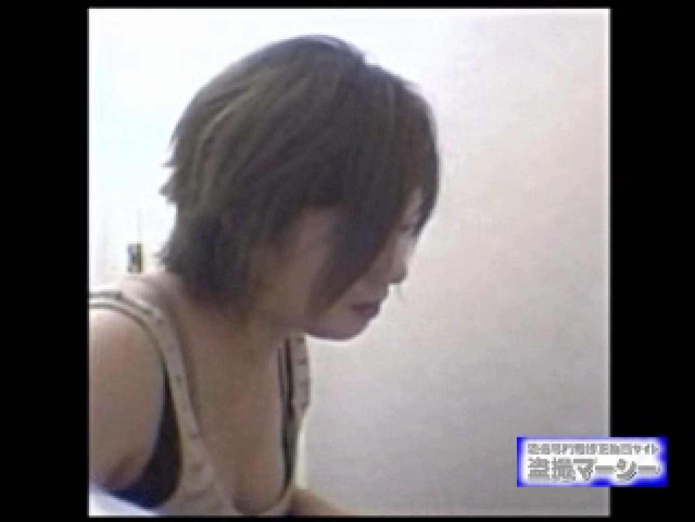 美女の排泄香-3 黄金水 | パンティ  82pic 36