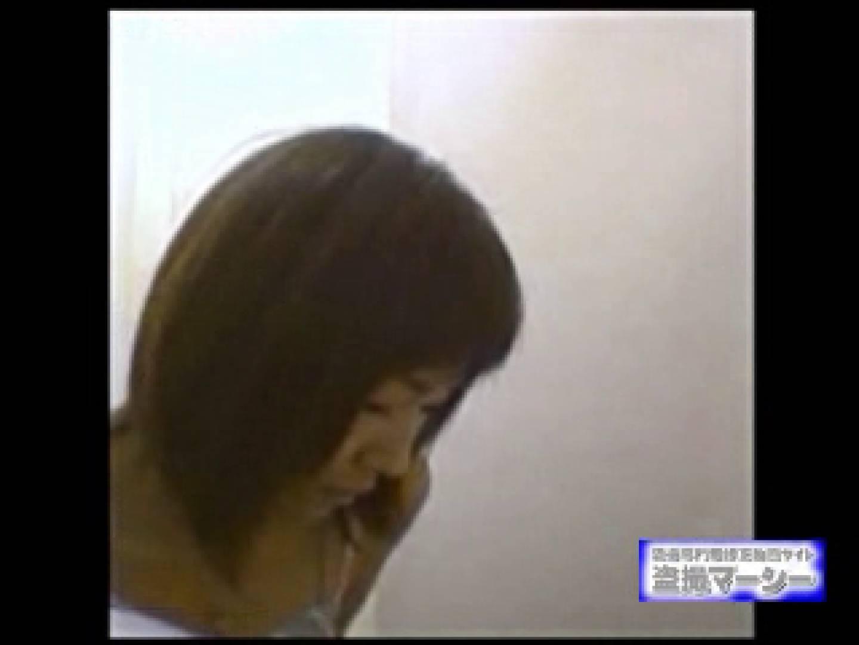 美女の排泄香-3 黄金水 | パンティ  82pic 76