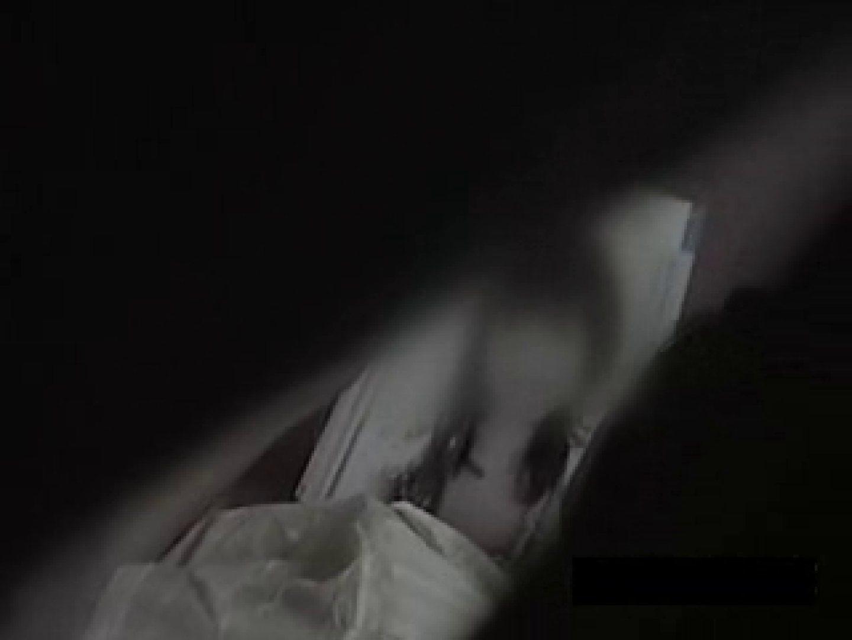 一般女性 夜の生態観察vol.2 巨乳   HなOL  95pic 11
