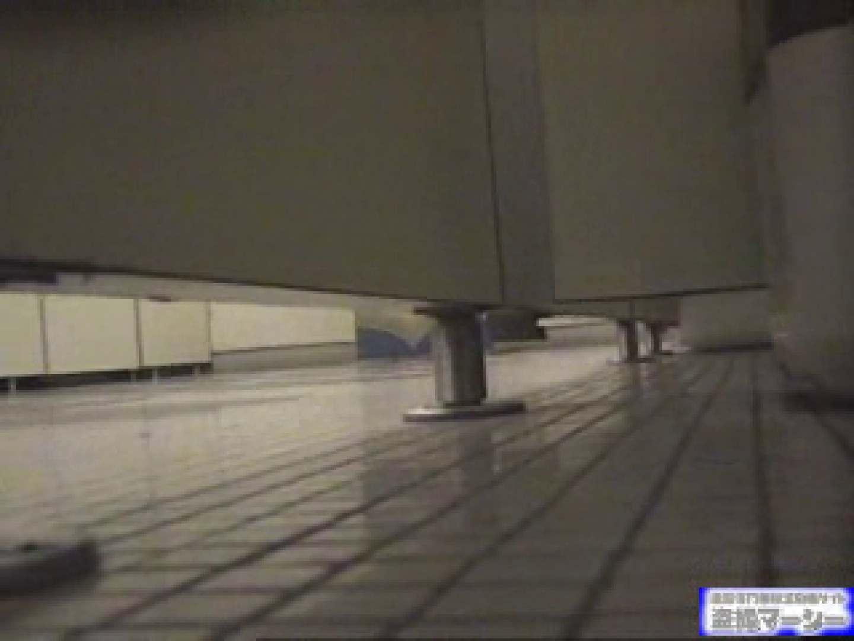 激カワ!キャンギャル潜入厠!マジオススメです!vol.01 ビッチなギャル | フリーハンド  81pic 9