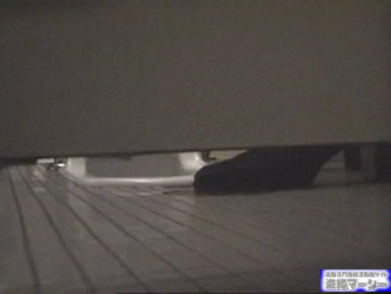 激カワ!キャンギャル潜入厠!マジオススメです!vol.01 ビッチなギャル | フリーハンド  81pic 47