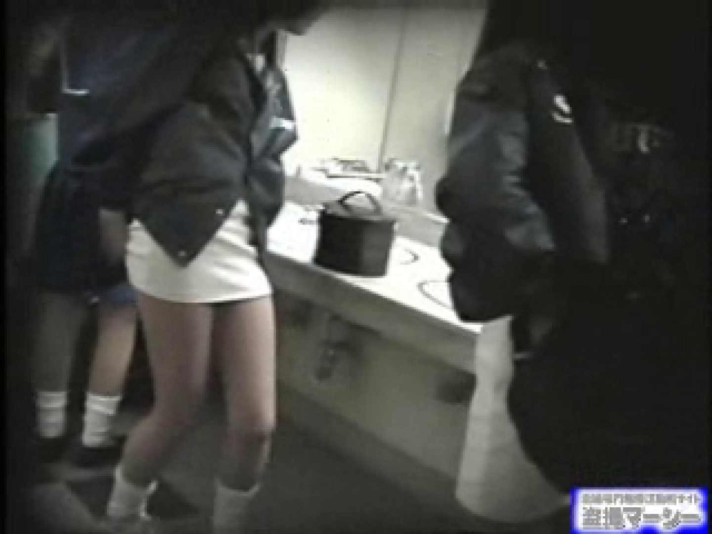 女盗撮師がコスプレ会場の厠に潜入しちゃいました! 盗撮 | 潜入シリーズ  90pic 4