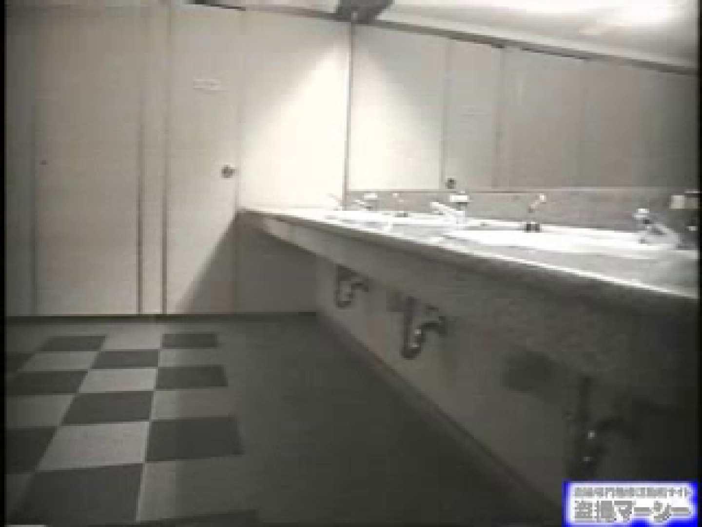 女盗撮師がコスプレ会場の厠に潜入しちゃいました! 盗撮 | 潜入シリーズ  90pic 6