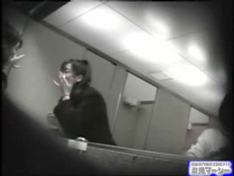 女盗撮師がコスプレ会場の厠に潜入しちゃいました! 盗撮 | 潜入シリーズ  90pic 7