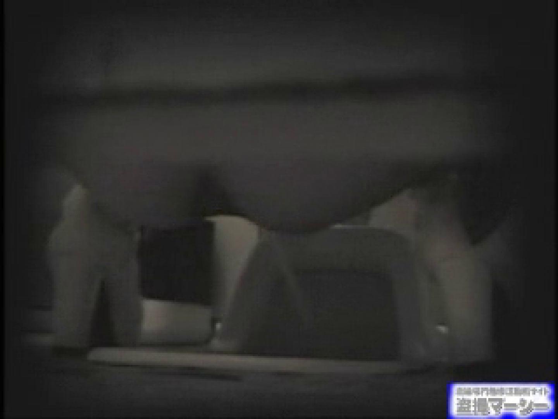女盗撮師がコスプレ会場の厠に潜入しちゃいました! 盗撮 | 潜入シリーズ  90pic 18