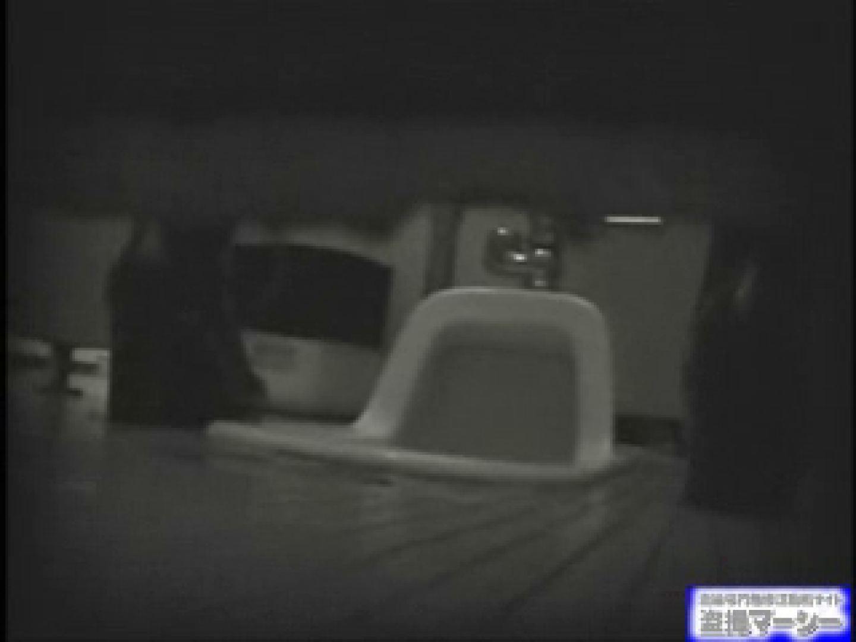 女盗撮師がコスプレ会場の厠に潜入しちゃいました! 盗撮 | 潜入シリーズ  90pic 30