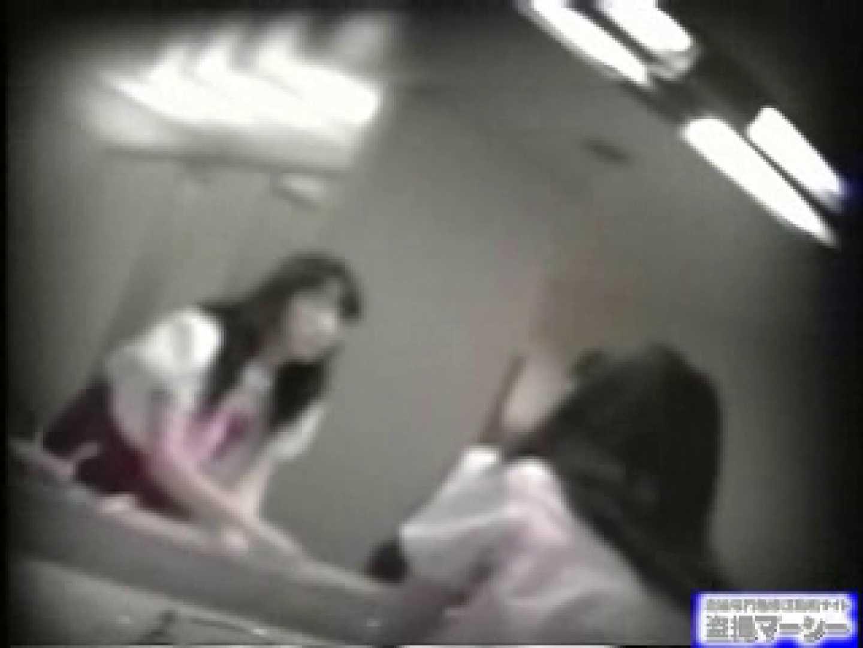女盗撮師がコスプレ会場の厠に潜入しちゃいました! 盗撮 | 潜入シリーズ  90pic 33