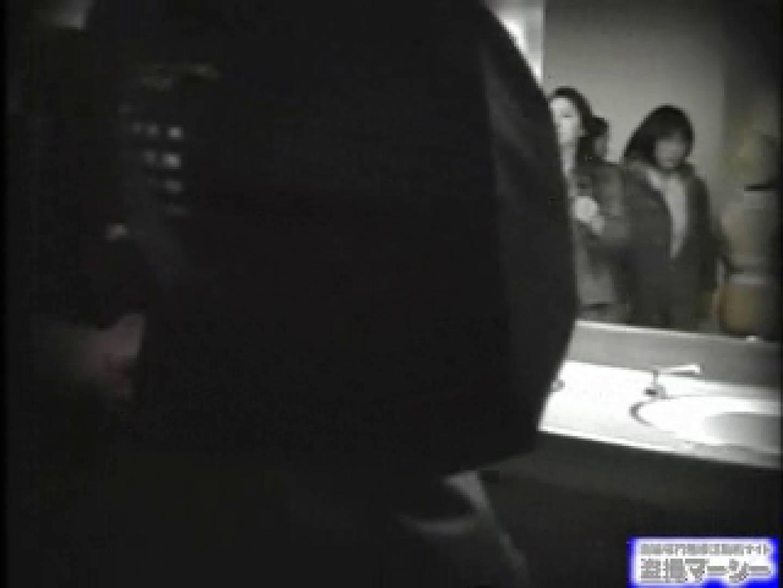 女盗撮師がコスプレ会場の厠に潜入しちゃいました! 盗撮 | 潜入シリーズ  90pic 35