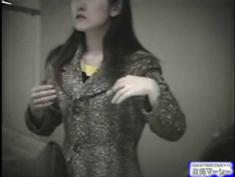 女盗撮師がコスプレ会場の厠に潜入しちゃいました! 盗撮 | 潜入シリーズ  90pic 37