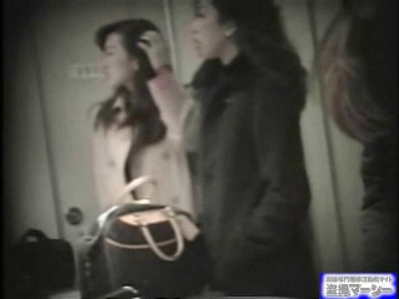 女盗撮師がコスプレ会場の厠に潜入しちゃいました! 盗撮 | 潜入シリーズ  90pic 43