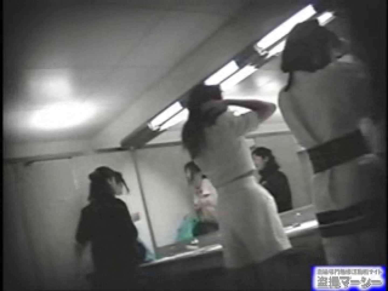 女盗撮師がコスプレ会場の厠に潜入しちゃいました! 盗撮 | 潜入シリーズ  90pic 59