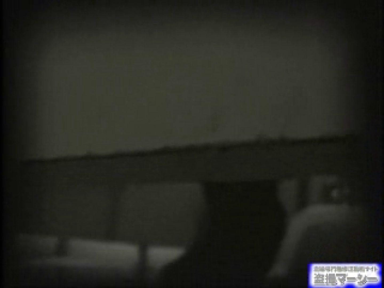女盗撮師がコスプレ会場の厠に潜入しちゃいました! 盗撮 | 潜入シリーズ  90pic 63