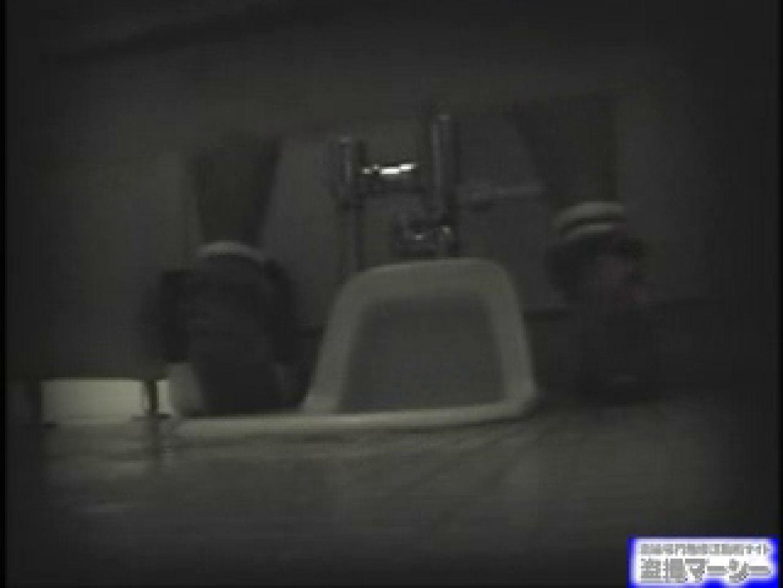 女盗撮師がコスプレ会場の厠に潜入しちゃいました! 盗撮 | 潜入シリーズ  90pic 67