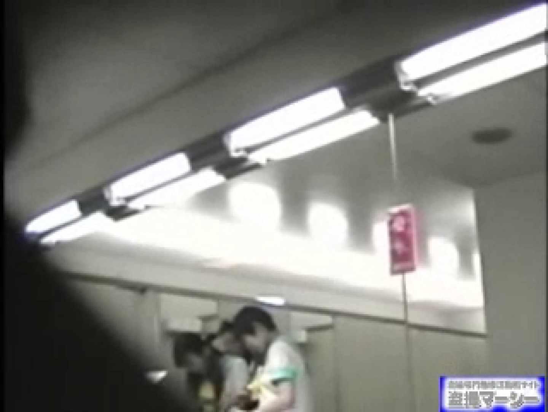 女盗撮師がコスプレ会場の厠に潜入しちゃいました! 盗撮 | 潜入シリーズ  90pic 74