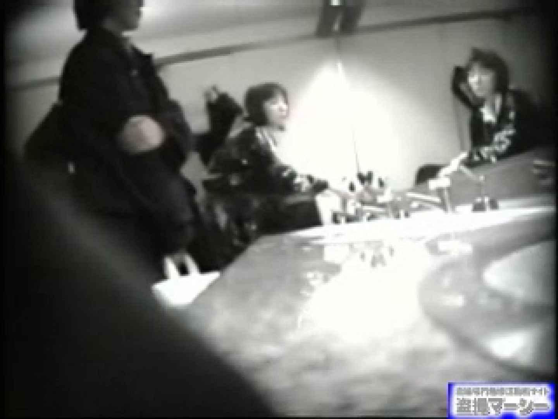 女盗撮師がコスプレ会場の厠に潜入しちゃいました! 盗撮 | 潜入シリーズ  90pic 82
