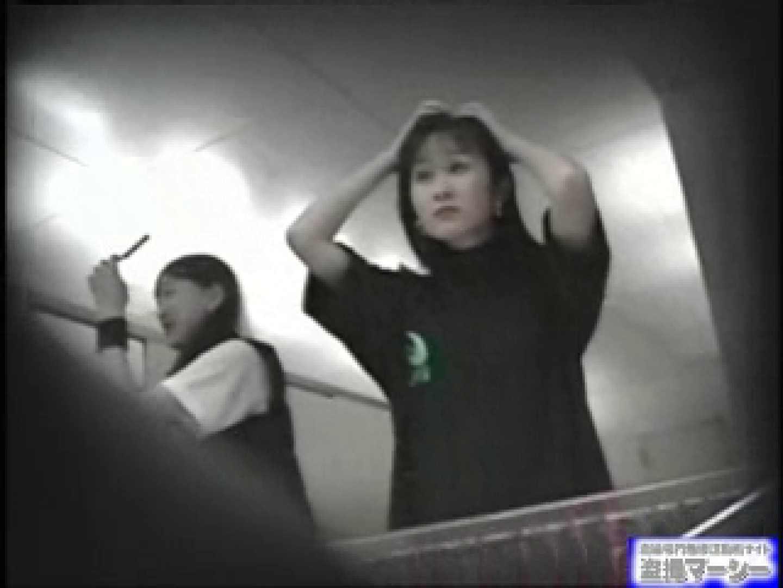 女盗撮師がコスプレ会場の厠に潜入しちゃいました! 盗撮 | 潜入シリーズ  90pic 84