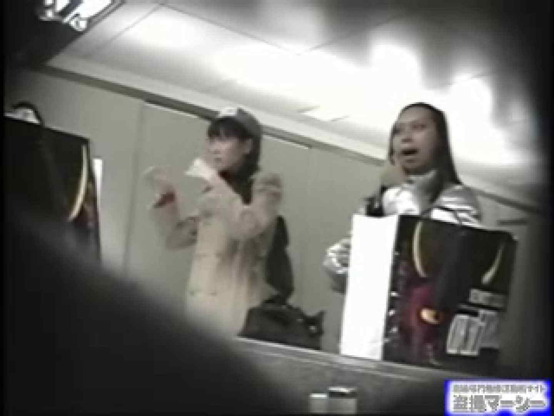 女盗撮師がコスプレ会場の厠に潜入しちゃいました! 盗撮 | 潜入シリーズ  90pic 89