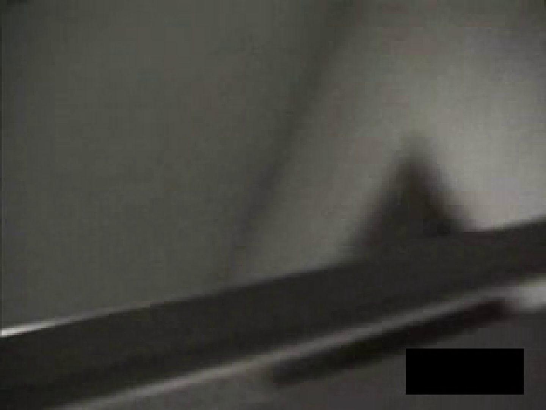 極悪サークル秘蔵VTR 覗き | ビッチなギャル  51pic 28