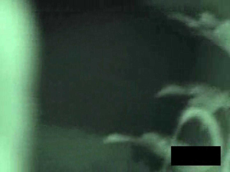 極悪サークル秘蔵VTR 覗き | ビッチなギャル  51pic 39