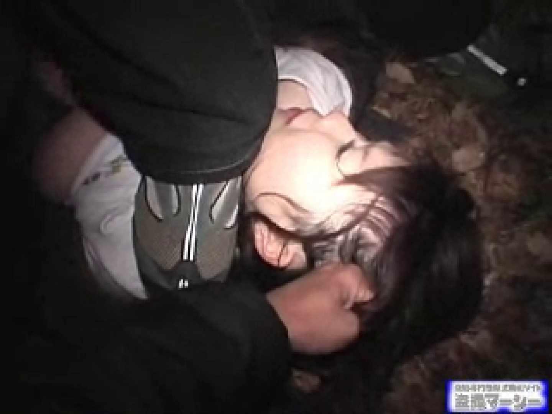 素人嬢を追跡!! 摘発ビデオ 素人   追跡  88pic 8