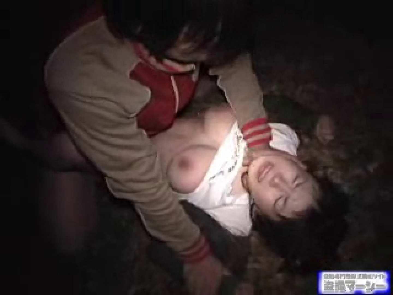 素人嬢を追跡!! 摘発ビデオ 素人   追跡  88pic 9