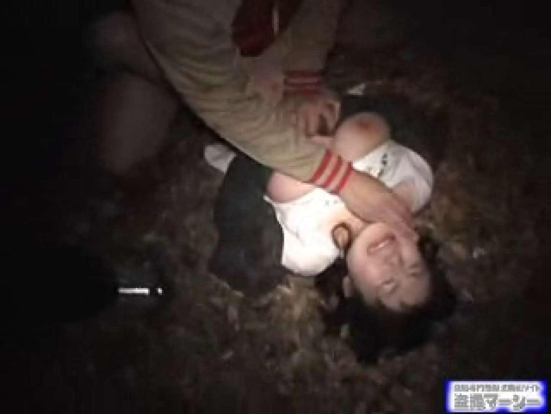 素人嬢を追跡!! 摘発ビデオ 素人   追跡  88pic 11