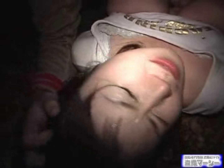 素人嬢を追跡!! 摘発ビデオ 素人   追跡  88pic 12