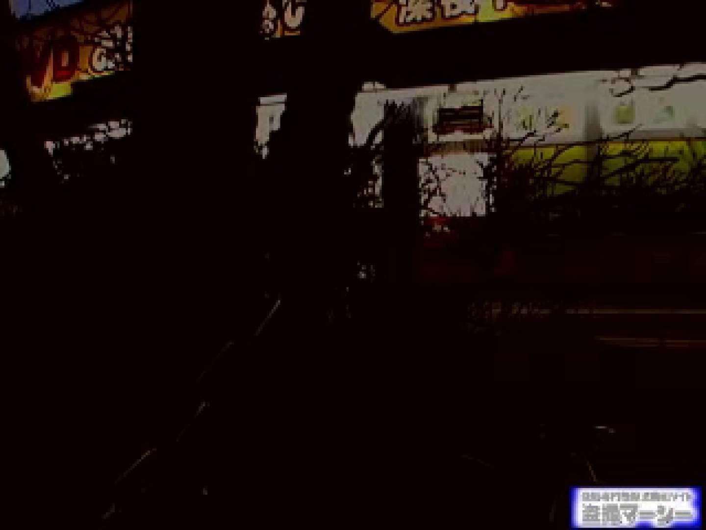 素人嬢を追跡!! 摘発ビデオ 素人   追跡  88pic 67