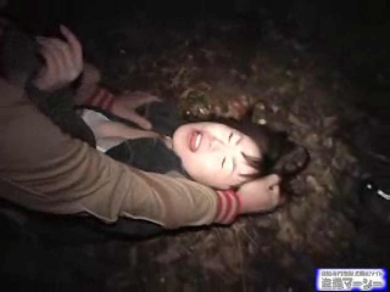 素人嬢を追跡!! 摘発ビデオ 素人   追跡  88pic 80