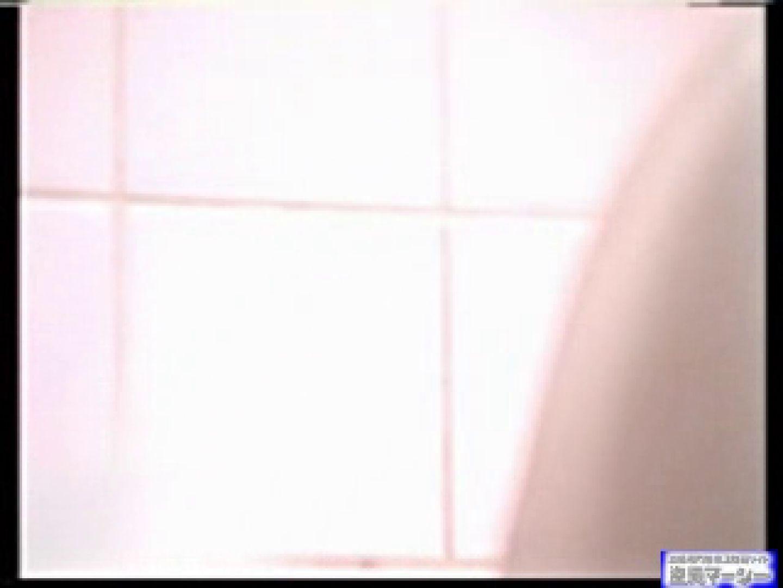 仮面kさんの厠ズーム! vol.04 HなOL | 盗撮  89pic 54
