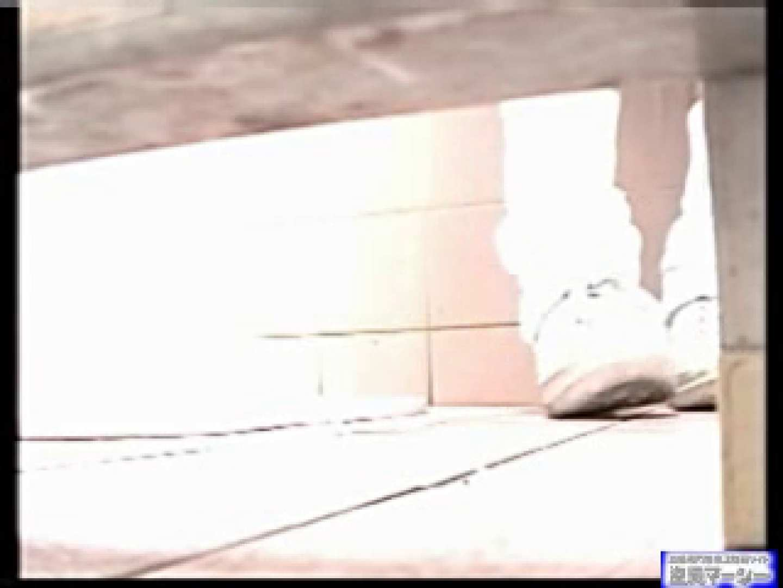 仮面kさんの厠ズーム! vol.04 HなOL | 盗撮  89pic 82