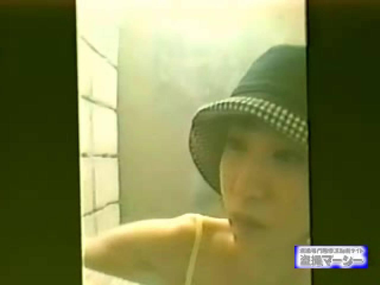 水着ギャル和式女子厠vol.4 水着   放尿  80pic 22