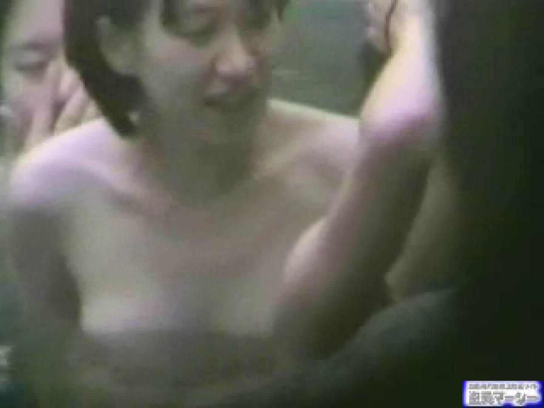 究極露天風呂盗撮スペシャル版vol.2 露天 | お尻  105pic 18
