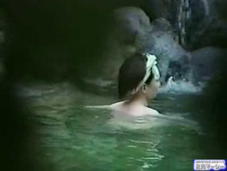 究極露天風呂盗撮スペシャル版vol.2 露天 | お尻  105pic 71