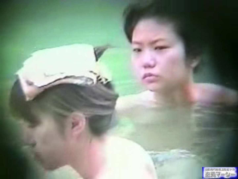 究極露天風呂盗撮スペシャル版vol.2 露天 | お尻  105pic 98