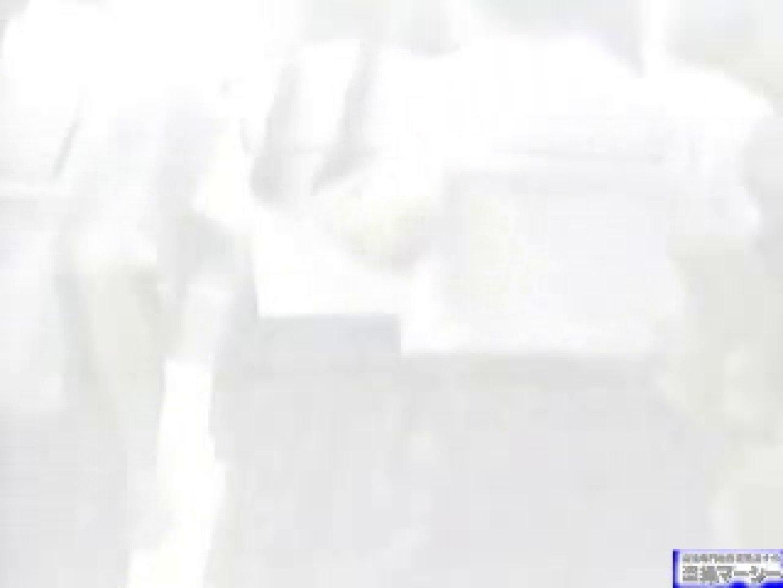 おまんこ:同級生 危険ビデオ・・・ vol.01:のぞき本舗 中村屋