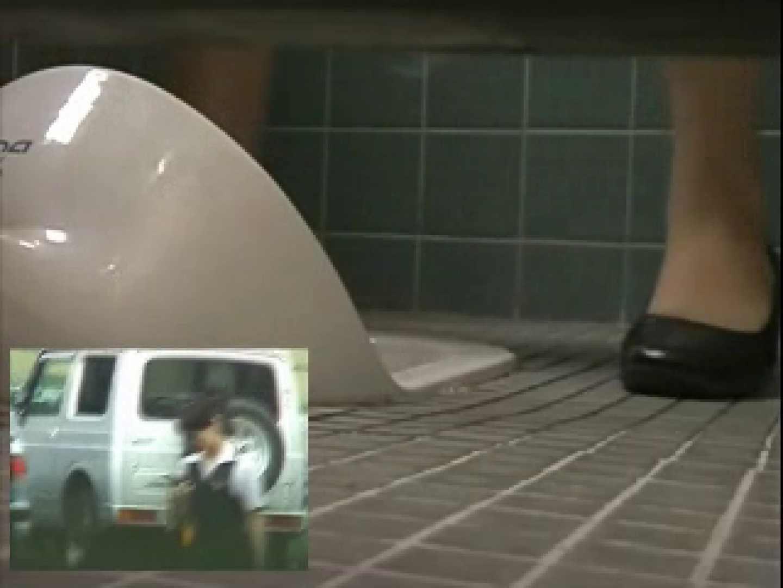 aショップ店員 排泄盗撮vol.2 HなOL | 厠  56pic 36