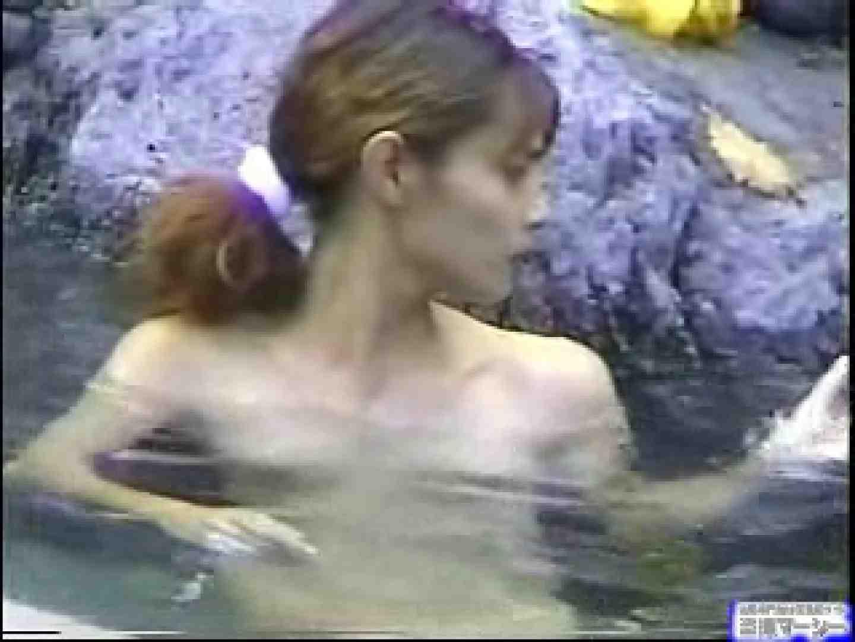 盗撮 露天紀行 美人編壱 露天 | 美女  80pic 59